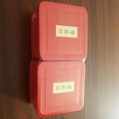 茶叶盒全自动包装机