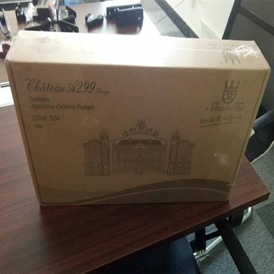 纸盒全自动热收缩包装机