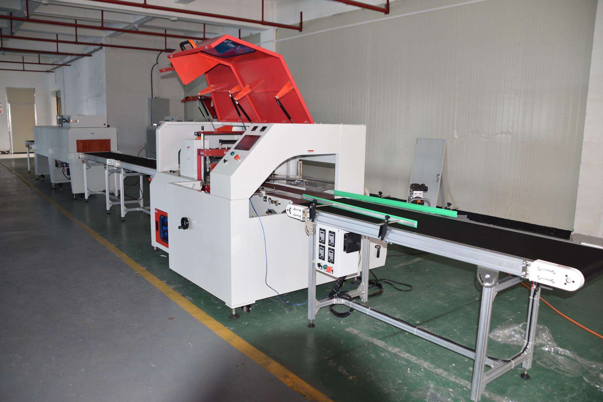 边封包装机生产线